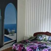 Сдам посуточно 2х комнатную квартиру в Симферополе, центр, в Симферополе