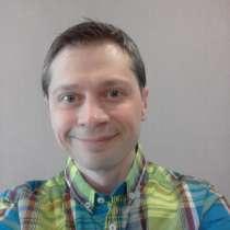 Григорий, 39 лет, хочет познакомиться – Я ищу Познакомлюсь с привлекательной девушкой, в Санкт-Петербурге