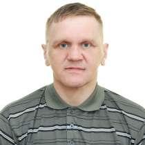 Сергей, 50 лет, хочет пообщаться, в Кировграде
