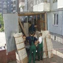 Переезды. Квартира, офис, дача, в Волгограде