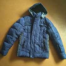 Куртка зимняя мужская, в г.Минск
