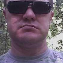 Анатолий, 45 лет, хочет познакомиться, в г.Донецк