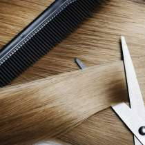 Покупаем волосы дорого! В Казани!, в Казани
