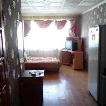 Сдам комнату в общежитии, в Екатеринбурге