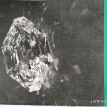 Каталог выставки алмазного фонда СССР 1968год, в Москве