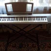 Продам СРОЧНО синтезатор Yamaha np-31s. Подставка и педаль, в г.Павлодар