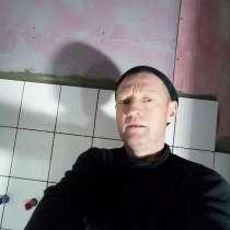 Алекс, 42 года, хочет пообщаться, в г.Варшава