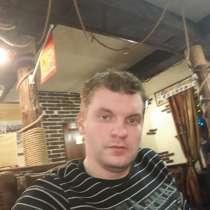 Максим, 33 года, хочет пообщаться, в Брянске