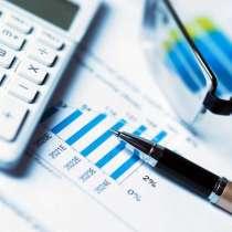 Бухгалтерская Налоговая Отчётность Учёт Аудит Мелитополь, в г.Мелитополь