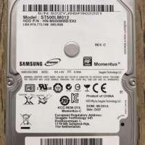 Жесткий диск Samsung 500gb, в Пятигорске