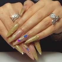 Ногти, в Москве
