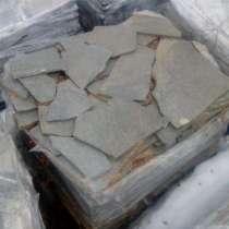 Природный камень плитняк, в Уфе