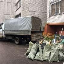Вывоз мусора, в Ростове-на-Дону