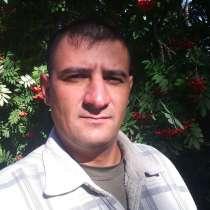 Олег, 38 лет, хочет пообщаться – Хочу встретить девушку, в Пушкино