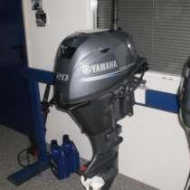 Лодочный мотор Yamaha F20BES, в Москве