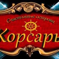 Аниматор, в Ярославле