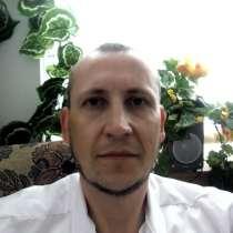 Профессиональный массаж на дому. Краснодар, в Краснодаре