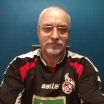 Олег, 50 лет, хочет пообщаться, в г.Nowy Tomysl