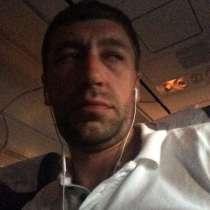 Сергей, 42 года, хочет пообщаться – Интересно и просто пообщаться, в Новотроицке