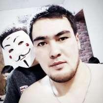 Murat, 29 лет, хочет пообщаться, в г.Астана