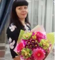 Наталья, 50 лет, хочет пообщаться – Хочу любви, большой и чистой, в Иванове