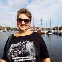 Olga, 57 лет, хочет пообщаться, в г.Запорожье