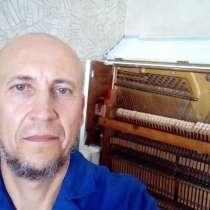 Консультации и экспертиза при покупке фортепиано в Краснодар, в Краснодаре