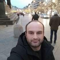 Вася, 32 года, хочет познакомиться – Познайомлюсь, з веселою, доброю, щирою дівчиною!!!, в г.Прага