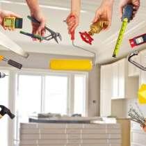 Срочный ремонт, муж на час во Франкфурте, в г.Франкфурт-на-Майне