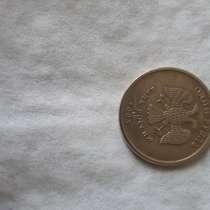 Бракованая монета, в Ростове-на-Дону