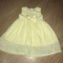 Бальное платье детское, в Хабаровске