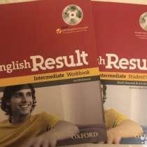 Новые книги English result intermediate, в Москве