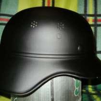 каска шлем, в Москве