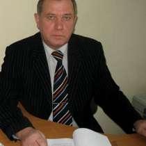 Курсы подготовки арбитражных управляющих ДИСТАНЦИОННО, в Новомосковске