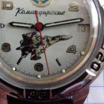 Продам лётчику часы, в Курске