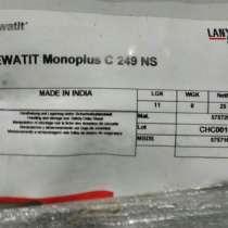 Ионообменная смола для умягчения воды Lewatit C249, в Краснодаре