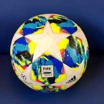 Футбольный мяч Adidas оригинал, в Москве