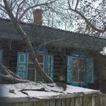 Обмен части дома, в Новосибирске