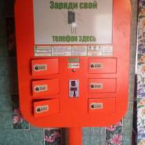 Вендинговый автомат для платной зарядки телефонов, в г.Минск