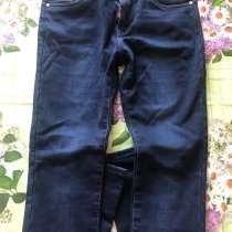 Зимние джинсы, в Киселевске