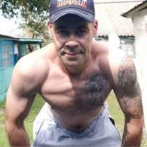 Игорь, 38 лет, хочет познакомиться – Хочу найти свою любовь, в Лобне