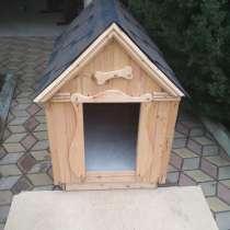 Будка для собаки, в Симферополе