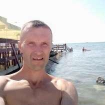 Геннадий, 36 лет, хочет познакомиться, в г.Киев