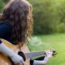 Крутые уроки гитары, в Москве