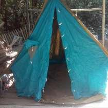 Продам 2-х местную палатку, в г.Бухара