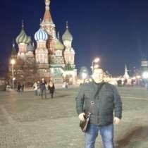 Дмитрий, 47 лет, хочет пообщаться, в Одинцово