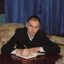 Евгений, 30 лет, хочет познакомиться, в Челябинске
