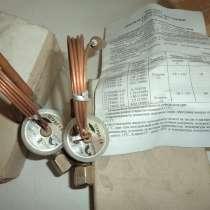 12ТРВЕ-1,6 терморегулирующий вентиль по 500руб/шт, в Липецке