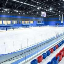 Охлаждения ледовой арены, катков, искусственный лед, в Екатеринбурге