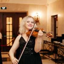 Скрипка на праздник, в Москве